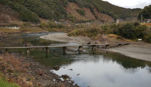 【長生沈下橋】キャンプにカヌーにと川遊びのメッカ!ちょうど良いサイズの沈下橋