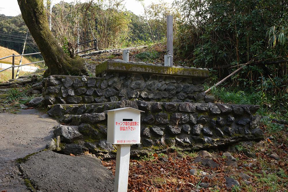 長生沈下橋の水道