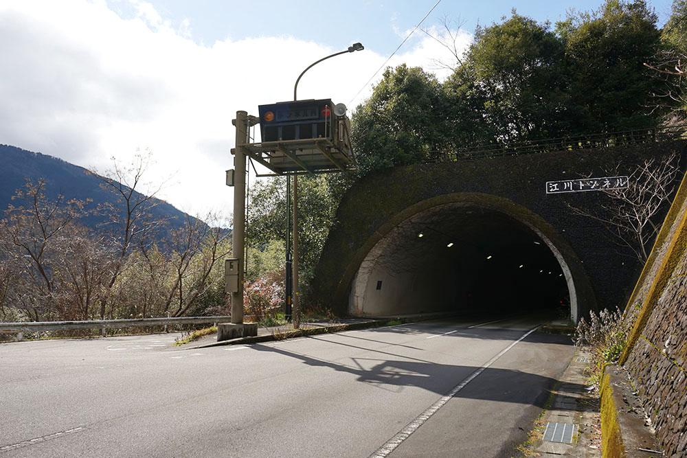 半家沈下橋入り口のトンネル