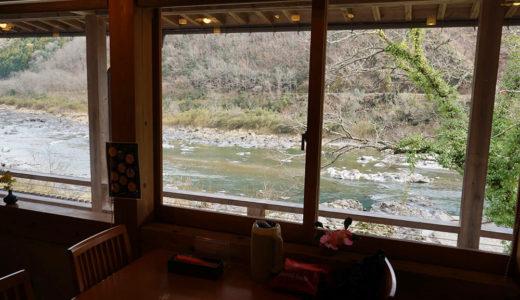 【とおわ食堂】四万十川の絶景を見下ろしながら優雅に食事ができる素敵レストラン