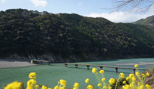 【岩間沈下橋】四万十川らしい雄大な景観に見惚れる