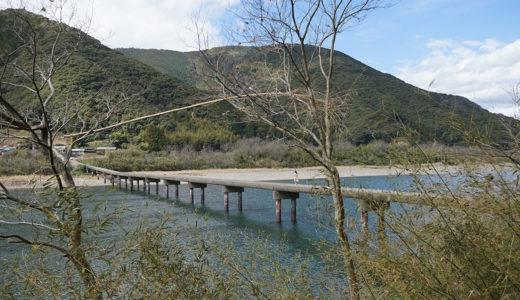 【高瀬沈下橋】車でのアクセス良く、何もない沈下橋らしい景観が魅力