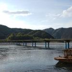 佐田沈下橋