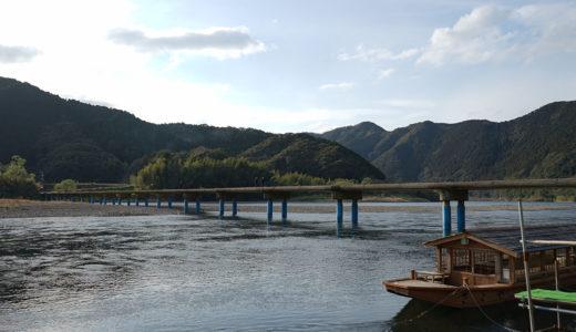 【佐田沈下橋】四万十川で最も空が広く見える沈下橋