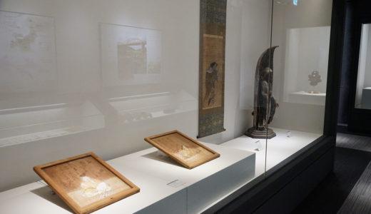 【四万十市郷土博物館】四万十の歴史、民族をサクッと予習できる