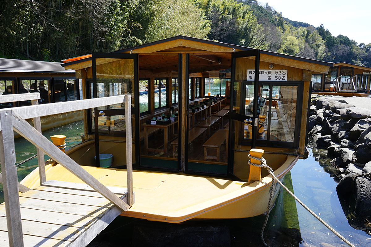 屋形船なっとくの屋形船