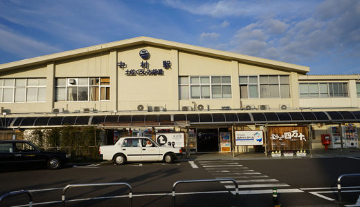 【中村駅】四万十川観光のハブスポット!! レンタサイクルや観光バスと自由なスタイルで旅満喫♪