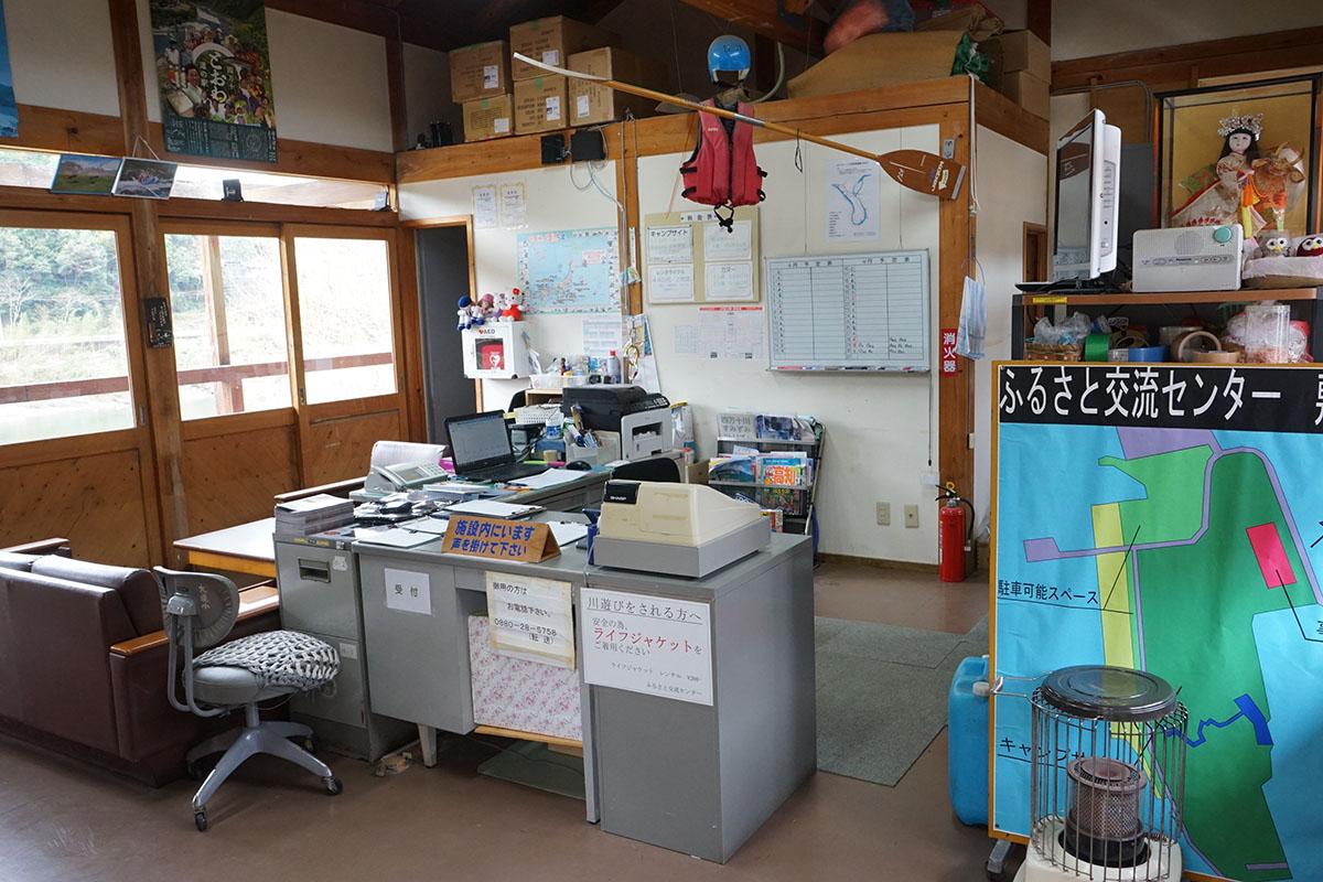 四万十川 川遊び公園 ふるさと交流センターの管理棟