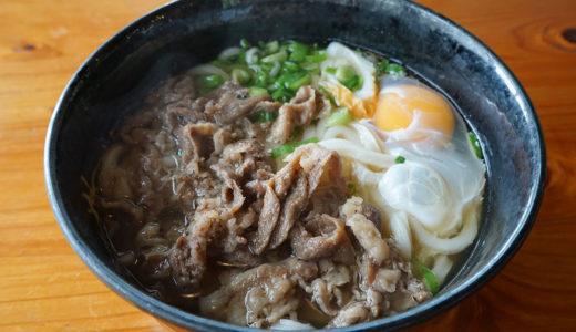 【いろりや】高知県民も認める実力派うどん店。食べてみたら激うまだった
