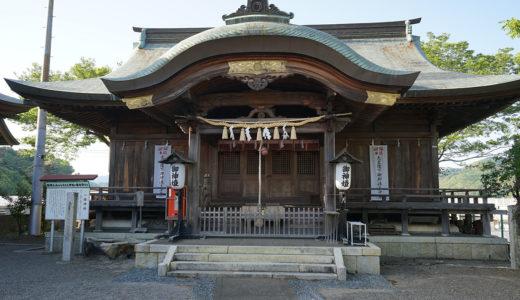 【一條神社】中村の歴史の中心地。「いちじょこさん」にお参りにいってみた