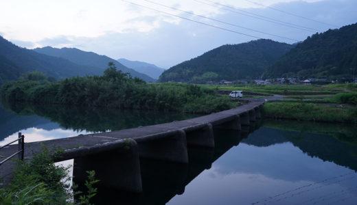 【一斗表沈下橋】現存する最古の沈下橋の風景は美しかった
