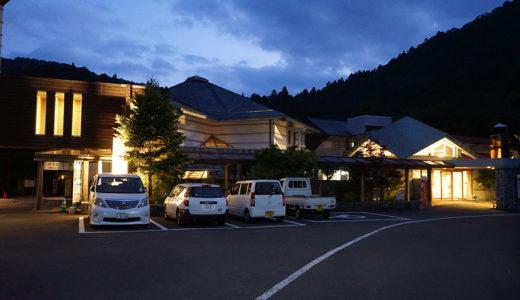 【ホテル松葉川温泉】四万十の山奥の絶景露天風呂で湯も心もトロトロ