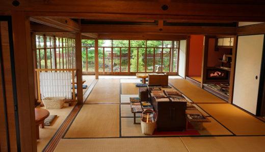 【古民家カフェ半平】明治期の和建築から庭園を眺め、おいしいお茶をいただく至高の時間