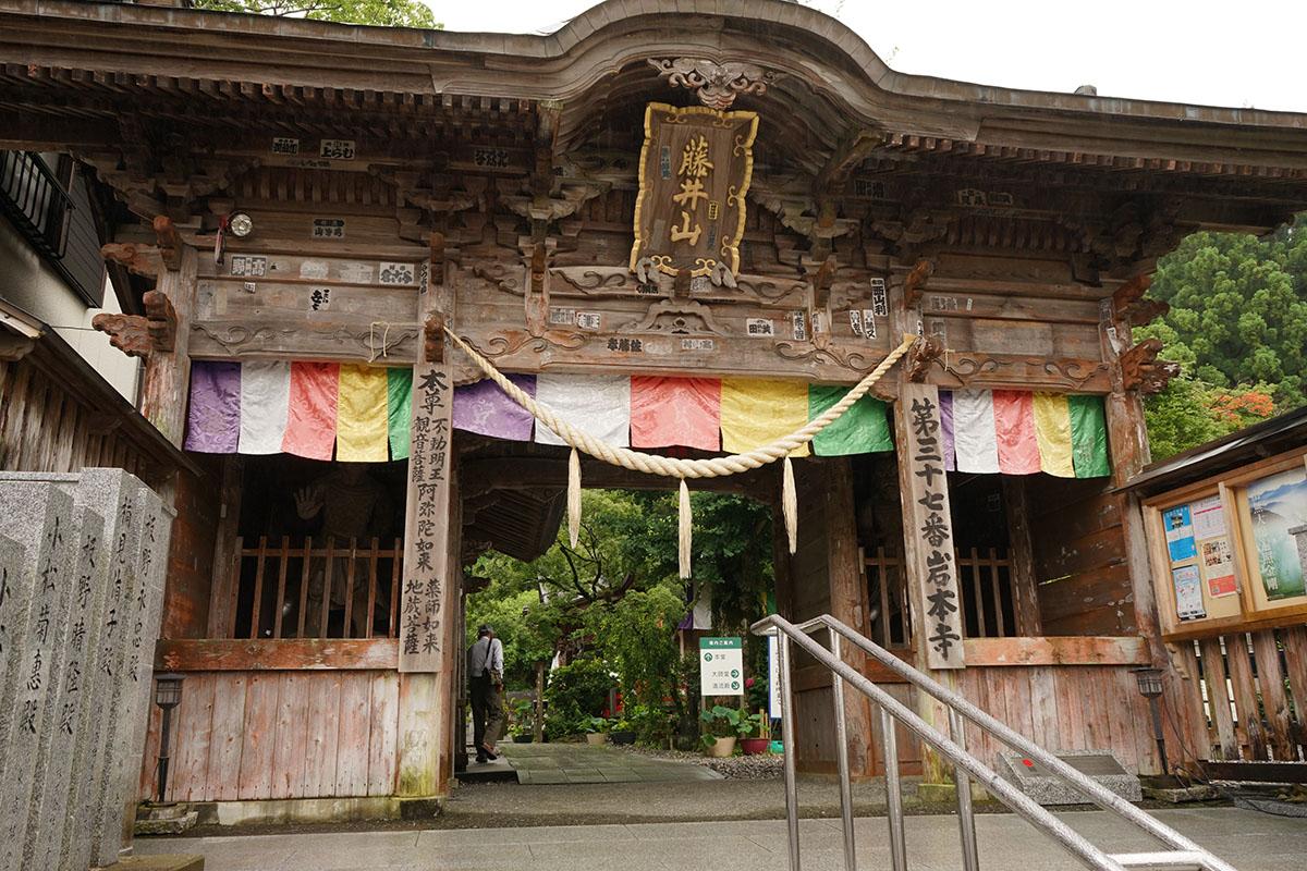 岩本寺の入り口