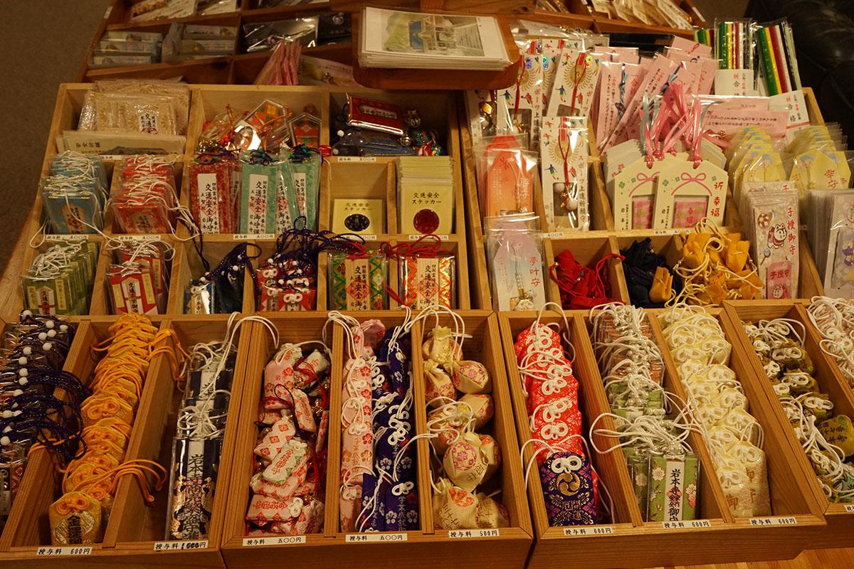 岩本寺のお土産