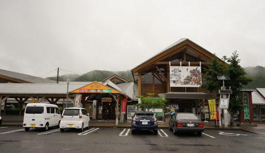【道の駅あぐり窪川】仁井田米に米豚、四万十の最強グルメここにあり!!