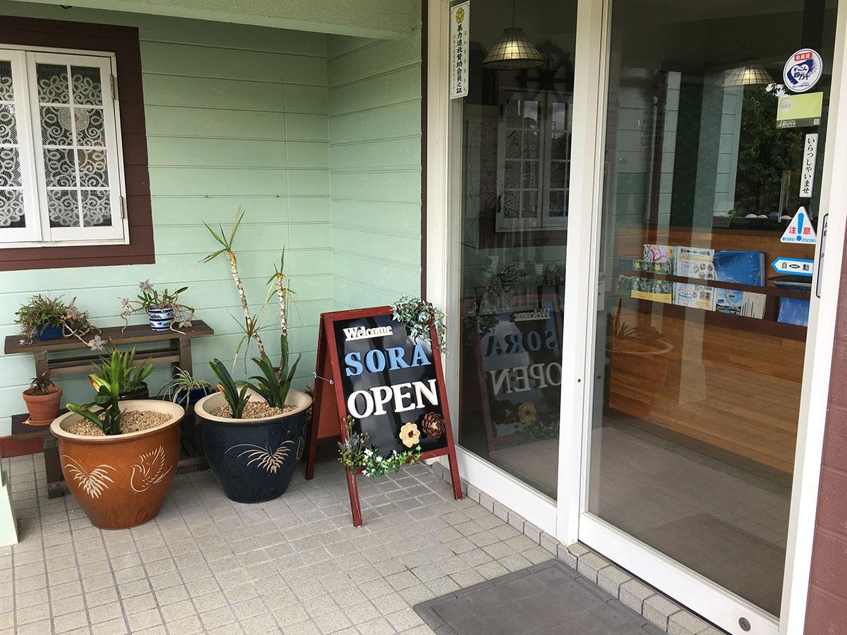喫茶SORAの外観と店内